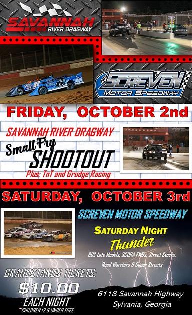 http://screven-motorsports.com/SMS/Events/screvenoct.jpg